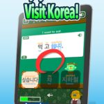 Download Full 3min Learn Korean Language 2.5.6 APK Unbegrenztes Geld