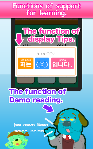 3min Learn Korean Language 2.5.6 screenshots 10