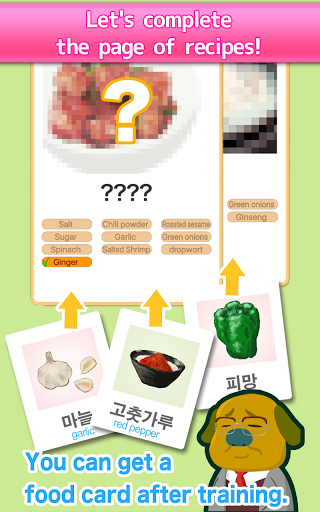 3min Learn Korean Language 2.5.6 screenshots 13
