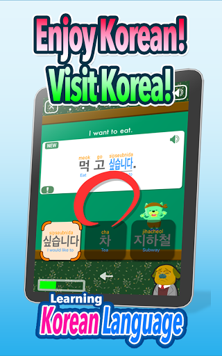 3min Learn Korean Language 2.5.6 screenshots 6