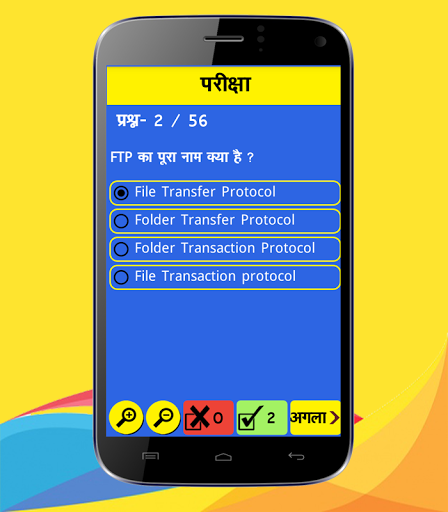 Computer GK in Hindi 1.0 screenshots 7