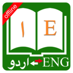 Download Full English Urdu Dictionary APK Kostenlos Unbegrenzt