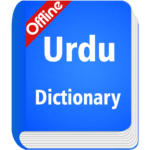 Download Full Urdu Dictionary Offline  APK Full Unlimited