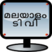 Download Malayalam HD TV:Live TV,Mob TV 6.6 APK Unlimited Cash