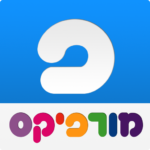 Download Morfix – English Hebrew Translator & Dictionary APK Kostenlos Unbegrenzt