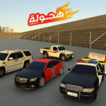 Free Download Drift هجولة 2.8.9 APK Unlimited Cash