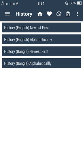 English Bangla Dictionary neutron screenshots 8