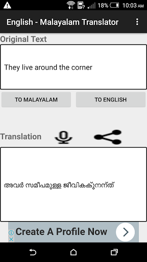 English – Malayalam Translator 2.0 screenshots 2