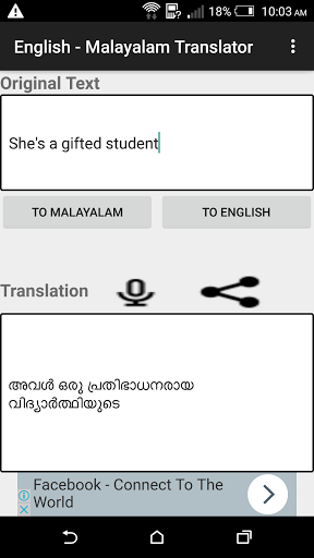 English – Malayalam Translator 2.0 screenshots 3