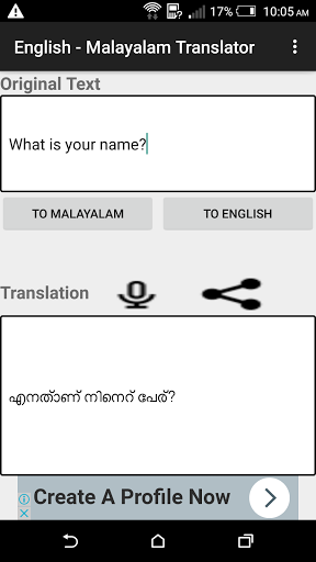 English – Malayalam Translator 2.0 screenshots 5
