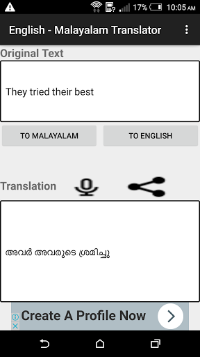 English – Malayalam Translator 2.0 screenshots 6