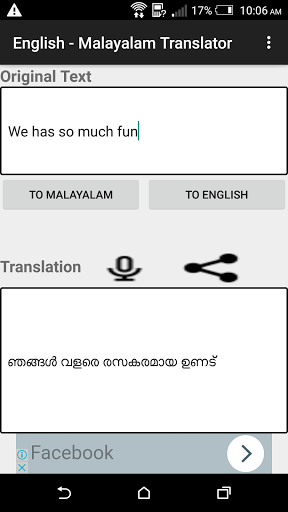English – Malayalam Translator 2.0 screenshots 7