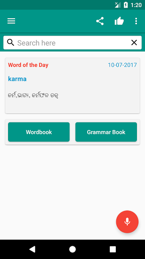 English Odia Hindi Dictionary 5.0.12 screenshots 2