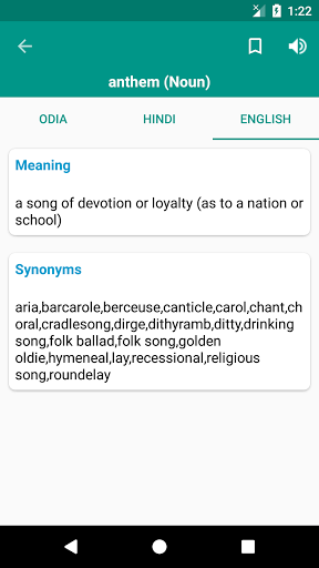 English Odia Hindi Dictionary 5.0.12 screenshots 8