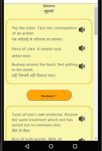 English Speaking Course in 7 Days – Learn English 21.0 screenshots 16