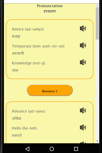 English Speaking Course in 7 Days – Learn English 21.0 screenshots 2