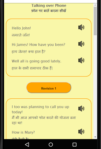 English Speaking Course in 7 Days – Learn English 21.0 screenshots 3