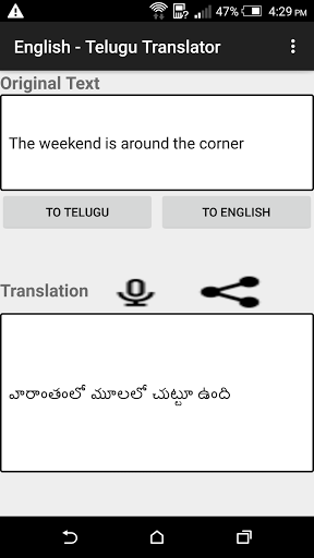 English – Telugu Translator 3.0 screenshots 3