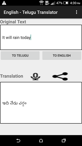English – Telugu Translator 3.0 screenshots 5
