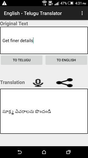 English – Telugu Translator 3.0 screenshots 6