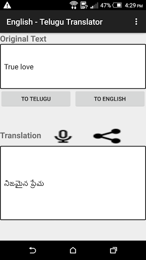English – Telugu Translator 3.0 screenshots 7