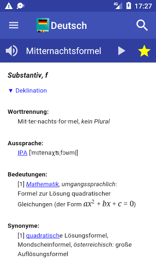 German Dictionary Offline screenshots 1