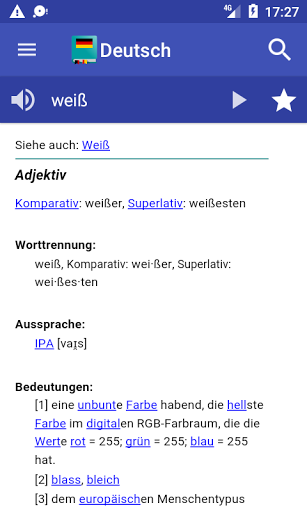 German Dictionary Offline screenshots 2