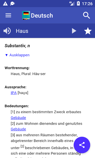 German Dictionary Offline screenshots 4