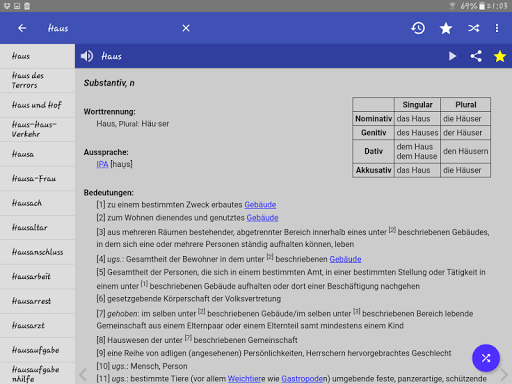 German Dictionary Offline screenshots 9