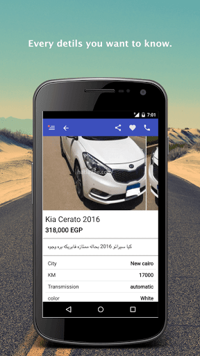 Hatla2ee – new and used cars for sale 2.2.4 screenshots 2