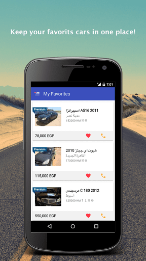 Hatla2ee – new and used cars for sale 2.2.4 screenshots 5