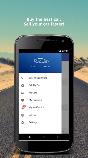 Hatla2ee – new and used cars for sale 2.2.4 screenshots 6