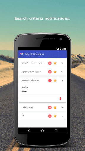 Hatla2ee – new and used cars for sale 2.2.4 screenshots 7