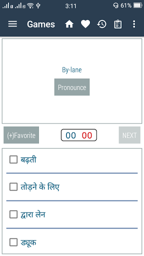 Hindi Dictionary Offline neutron screenshots 5