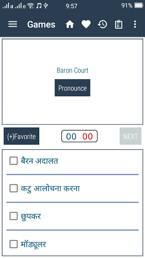 Hindi Dictionary neutron screenshots 5
