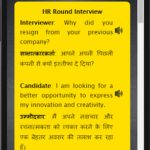 Download Interview in English and Hindi – Preparation App 6.0 APK Full Unlimited