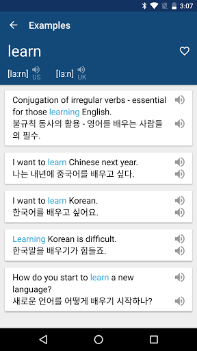 Korean English Dictionary amp Translator Free screenshots 4