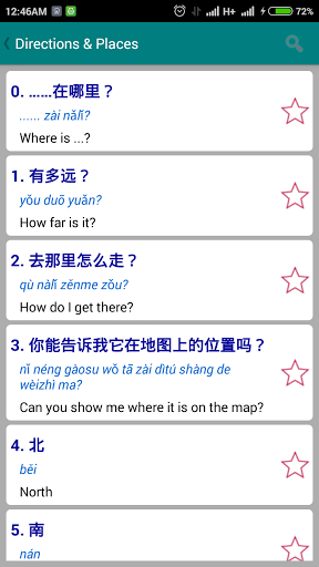 Learn Chinese Offline 2.0 screenshots 5