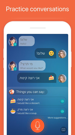 Learn Hebrew. Speak Hebrew screenshots 4