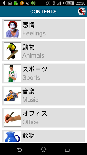 Learn Japanese – 50 languages 10.4 screenshots 15