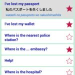 Free Download Learn Japanese Offline 1.6 APK Full Unlimited