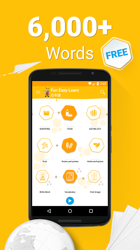 Learn Japanese Vocabulary – 6000 Words 5.38 screenshots 1
