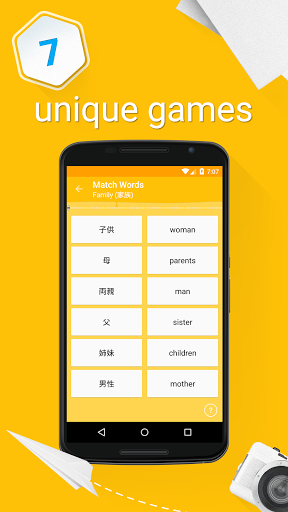 Learn Japanese Vocabulary – 6000 Words 5.38 screenshots 4