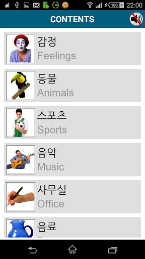 Learn Korean – 50 languages 10.4 screenshots 14