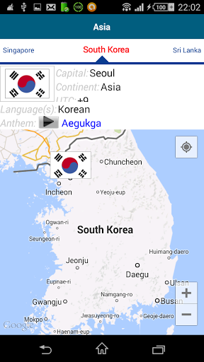 Learn Korean – 50 languages 10.4 screenshots 16