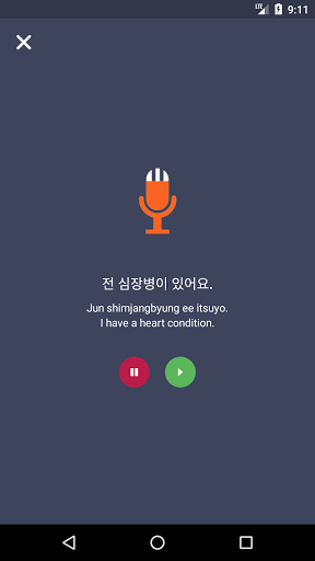 Learn Korean – Grammar 2.9.3 screenshots 4
