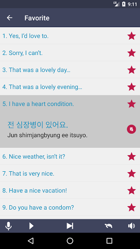 Learn Korean – Grammar 2.9.3 screenshots 8