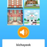 Download Learn Korean Language Guide 4.66 APK Kostenlos Unbegrenzt