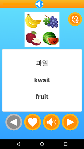 Learn Korean Language Guide 4.66 screenshots 2