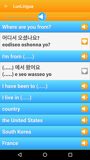 Learn Korean Language Guide 4.66 screenshots 4